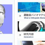 スクリーンショット 2013-04-25 11.37.53