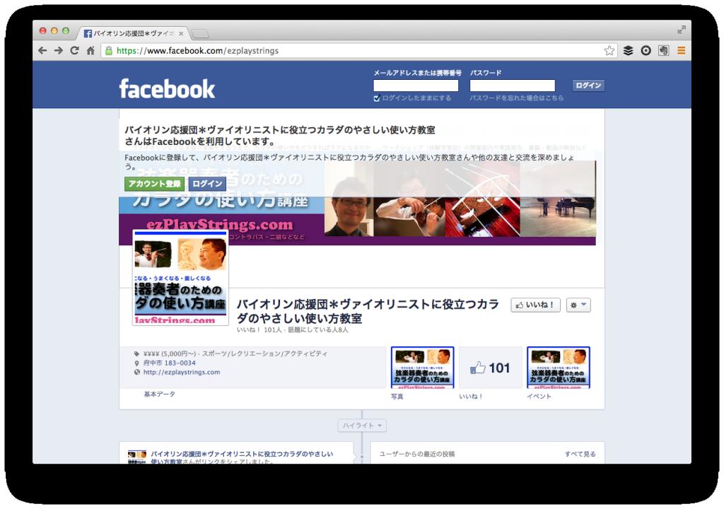 スクリーンショット 2013-09-08 8.54.49