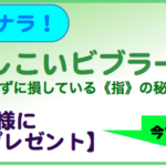 スクリーンショット 2013-11-05 12.28.39