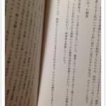 《ヴァイオリンを愛する友へ》74、75ページ