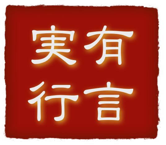 スクリーンショット 2014-02-24 14.20.59
