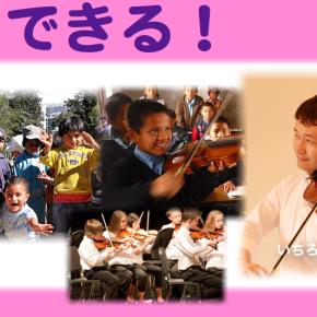 スクリーンショット 2014-04-24 0.14.38